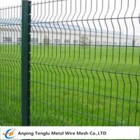 Buy cheap Welded  Mesh Fencing|Rigid Wire Fencing with 3~8mm Wire Dia from China Factory from wholesalers