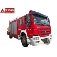 Buy cheap 1300 Gallons Water Tower Fire Truck , Fire Service Truck 500 Gallons Foam Cost Effective from wholesalers
