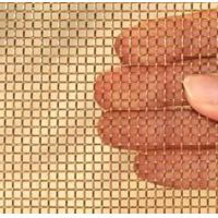 Buy cheap Phosphor Bronze Wire Mesh from wholesalers