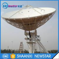 Buy cheap Hot sale China factory 13.0m big Tx/Rx cassegrain type motorized earth station communication antenna from wholesalers
