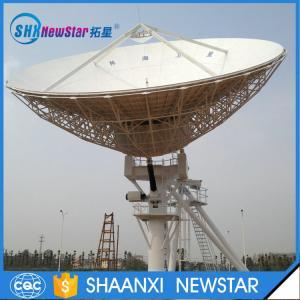 China Hot sale China factory 13.0m big size cassegrain type motorized earth station communication antenna on sale