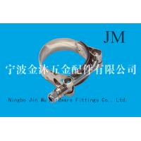 Buy cheap All Stainless T Bolt Hose Clamp with 19 mm Wide Band Size 60 mm - 64 mm from wholesalers