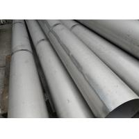 Buy cheap 0.16-3.0mm 201 Stainless Steel Welded Tube Customized Acid Resistance from wholesalers