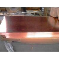 Buy cheap Copper Sheet. from wholesalers