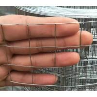 Buy cheap 0.7 wire diameter 30m length 1.3m width ss wire mesh hot sale in China, Australia, Philippines, Sounth Africa. from wholesalers