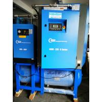 Buy cheap Portable Electric Air Compressor/ Compact Screw Style Air Compressor from wholesalers