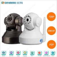 Buy cheap Onvif infrared night vision pan tilt pnp home security cameras from wholesalers