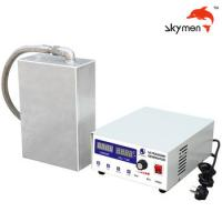 Buy cheap Auto Parts Ultrasonic Power Transducer Immersible Portable 600W With Stainless Steel Tank from wholesalers
