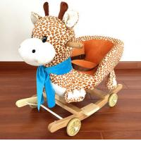 Buy cheap Professional Cute Plush Giraffe Animal Baby Rocking Chair Customized Patterns from wholesalers