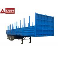 Buy cheap Bolt - In King Pin Shipping Container Transport Trailer Large Torque Heavy Duty Leaf Spring from wholesalers