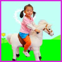 Buy cheap Magic Prince Mechanical Riding Pony from wholesalers