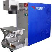 Buy cheap Gold, silver, ring fiber laser engraving machine,ring fiber laser engraving machine witn rotary from wholesalers