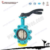 Buy cheap lug butterfly valve PTFE soft seal from wholesalers