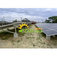 Buy cheap Professional Design Solar Panel Ground Mounting Systems Open Field Installation from wholesalers