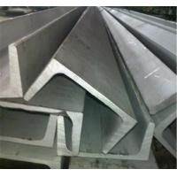 China ASTM A276 Grade 316L Stainless Steel Channel Bar for Structure 1.4404 Stainless Steel Channel on sale