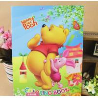 Buy cheap Saddle stitch binding children book printing A4 size from wholesalers
