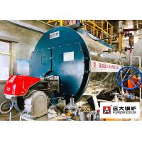 Buy cheap Fire Tube Diesel Heavy Oil Natural Gas Steam Boiler Q345R Carbon Steel Boiler Material from wholesalers