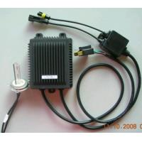 Wholesale Xenon HID Ballast(70w 12v-150v) from china suppliers