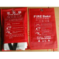 Buy cheap 2m*2m  Glassfiber  Fire Blanket Fire fighting blanket from wholesalers