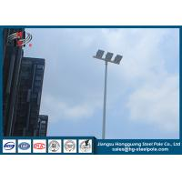 China Commercial Area Lighting Flood Light Poles 20m 600W Anti Corrosion on sale