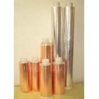 Buy cheap electrolytic copper foil from wholesalers