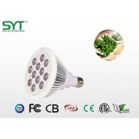 Fashionable factory directly selling 24w led lights for growing plants Manufactures