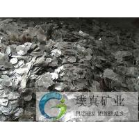 Buy cheap 6-16mesh Calcined Mica Powder Flakes for electrical insulators from wholesalers