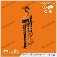 Buy cheap HSZ-K Series Hand Chain Block 0.5-20 Ton from wholesalers