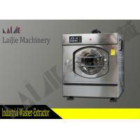 Buy cheap 30kg Commercial Laundry Machines Heavy Duty Washer For Hotel And Laundry Shop from wholesalers