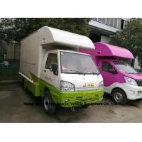 Buy cheap Custom Color JAC Mobile Kitchen Truck , Street Mobile Fast Food Van from wholesalers