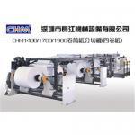Buy cheap Cut-size web sheeter/paper cutting machine from wholesalers