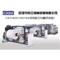 Buy cheap AC servo precision high speed roll paper cutter/ paper sheeter from wholesalers