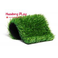 Buy cheap Short Artificial Turf Grass Good Drainage Performance Nontoxic High Rebound Resilience from wholesalers