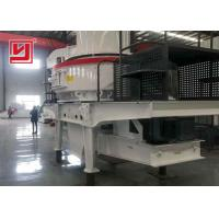 Buy cheap Silica Stone Sand Making Machine Impact Crusher With Two Crushing Ways from wholesalers