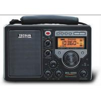 Buy cheap King of FM Radio Receiver/ FM/AM/Shortwave Radio from wholesalers