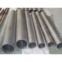 Buy cheap Inconel 601(UNS N06601) Ni -Cr-Fe alloy sheet/strip/foil pipe from wholesalers