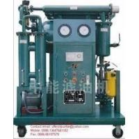 Wholesale Sell Automatic Insulation Oil Purifier from china suppliers