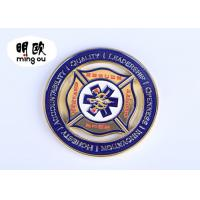 Buy cheap Silver Color Custom Challenge Coins / Cut Out Metal Souvenir Coins With Soft Enamel Logo from wholesalers