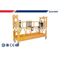 Wholesale Yellow Hot Dip Suspended Working Platform / Building Paintings Gondola from china suppliers