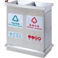 Buy cheap High Quality Stainless Steel Rubbish Bin -Garbage Bin from wholesalers
