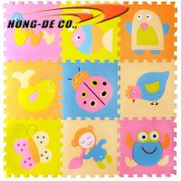 Buy cheap Top Quality Puzzle Mat with Animals , Fruit and Traffic Non-toxic, Environmental from wholesalers