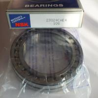 Buy cheap NSK Spherical Roller Bearings 23024 23024CC 23024CA with brass cage from wholesalers
