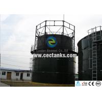 Wholesale Sludge Storage Tank for Process Engineering and Design, Anaerobic Digestion and Sludge Drying Sectors from china suppliers