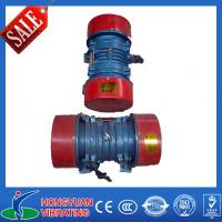 Buy cheap Three-phase electric vibration motor for sale from wholesalers