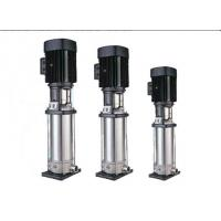 Buy cheap High Pressure Light Vertical Multistage Centrifugal Pump High Head Output from wholesalers