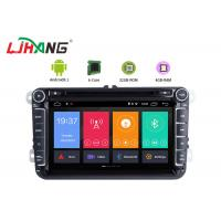 Buy cheap Rear Camera AUX Dvd Player For Vw Touran , Eight Core Volkswagen Touran Dvd Player from wholesalers