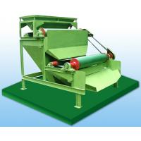 Buy cheap Magnetic Drum separator from wholesalers
