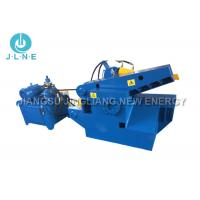 Wholesale Recycling Hydraulic Alligator Shear / Scrap Metal Alligator Shearing Machine from china suppliers