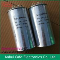 Buy cheap polypropylene film capacitor anti-explosion aluminum case CBB65 50uf 60uf 450VAC product