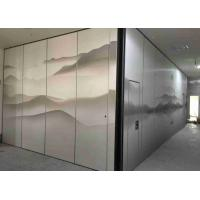 Buy cheap Sounproof Sliding Panel Room Divider Female Panel Joint Concealed Edge from wholesalers